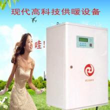 供应电热供暖设备,民用与工业均可用!