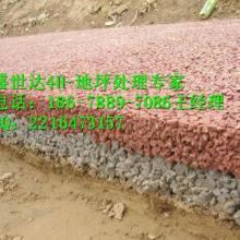优质莱芜公路陶瓷颗粒路面-莱芜陶瓷颗粒路面王18678897086