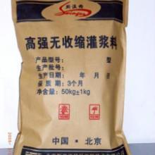 供应南阳灌浆料 超强灌浆料 优质灌浆料 18639308290