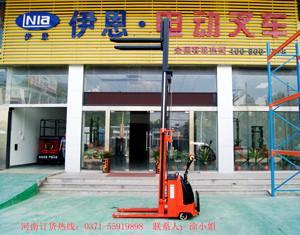 东莞伊恩电动机械科技有限公司河南分公司