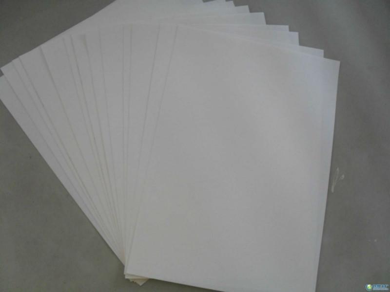 供应300g白牛皮纸/手提袋牛皮纸、相册压纹纸