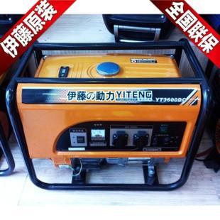 供应夏季停电带空调小型汽油发电机价格图片