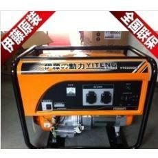 供应5KW小型汽油发电机图片