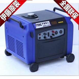 供应3千瓦家用小型静音发电机图片