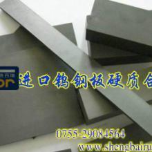 进口冲头钨钢美国进口钨钢进口钨钢强度