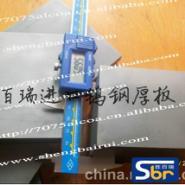 AF1耐腐蚀钨钢棒进口高硬度钨钢板图片