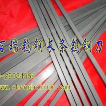 优质粉末钨钢板材美国肯纳钨钢代理美国肯纳CD650钨钢