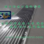环保CD636钨钢图片