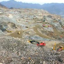 供应矿产资源交易须知