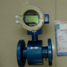供应氢硫化钠流量计,氢硫化钠流量计价格,氢硫化钠流量计厂家