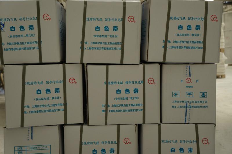 供应医药级氢氧化钙图片