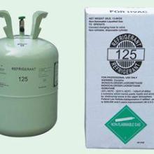 供应批发R125五氟乙烷R125
