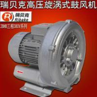 供应高压风机单相0.75KW2BHB410-A01