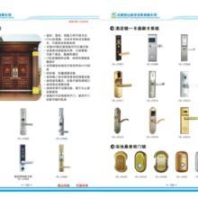 上海对讲系统报价|对讲机供应商|小区楼宇对讲联系电话批发