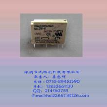 供应功率继电器NY12W-K