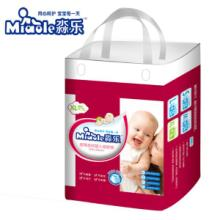 供应超薄柔软婴儿纸尿裤加大XL码18片批发