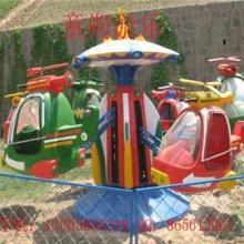 供应升降小飞机玩具升降小飞机玩具