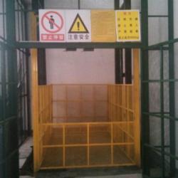 供應固定液壓升降機廣州升降機廠家直銷固定式升降貨梯固定液壓升降機