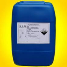 供应氢碘酸57含量碘化氢氢碘酸480元一公斤,量大价格可商议