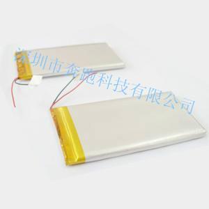 供应医疗设备电池/便捷DVD电池/太阳能电池/电子烟电池/蓝牙电池