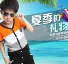 供应儿童夏装T恤与长短袖衬衫