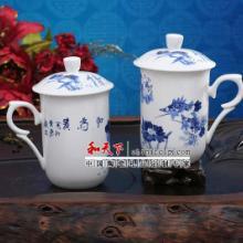 供应景德镇陶瓷茶杯