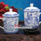 供应陶瓷茶杯,定制茶杯,茶杯批发,茶杯厂家