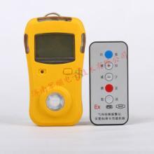 供应便携式氧气报警仪 乙醇报警器丨乙烷报警器丨乙酰氯报警器