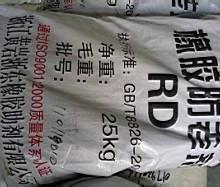 供应回收库存橡胶促进剂回收橡胶防老剂