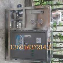供应水箱消毒器处理器