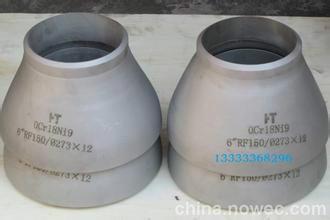 供应碳钢不锈钢合金大小头(异径管)