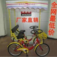奥威特联排双人自行车