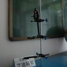初中化学教学仪器,生产教学仪器,教学器材生产