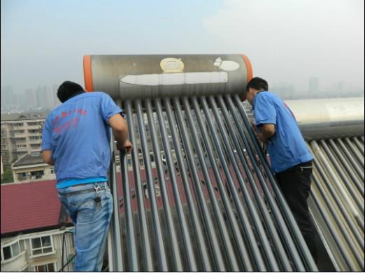 太阳能热水器_太阳能热水器供货商_长沙皇明
