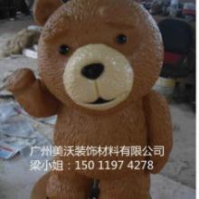 美沃专业生产玻璃钢卡通雕塑 动漫雕塑 大熊猫雕塑 人物雕塑批发厂家图片