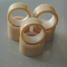 供应LED封装胶带