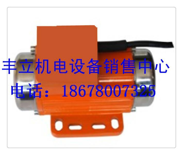 供应1.5KW振动电机图片