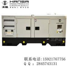 供应10KW柴油发电机