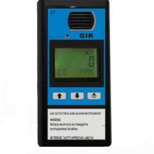 供应手持式二氧化硫检测仪