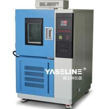 高低温箱实验标准—高低温箱维护保养