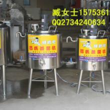 供应小型鲜奶加工设备鲜奶加工设备