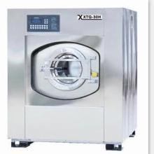 供应洗涤机械生产厂家