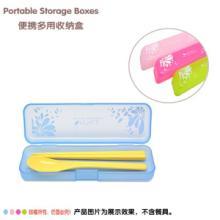 广告礼品多用餐具盒日韩创意筷子收纳盒旅行筷子盒混批批发