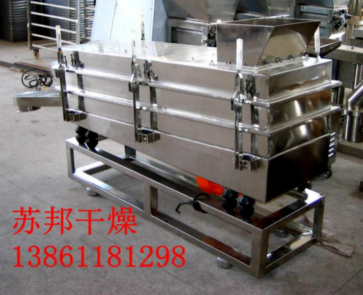 供应FS方型振动筛筛分设备分离机