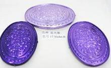 供应紫色色粉