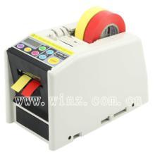 供应韩国进口的全自动胶纸机批发