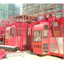 供应山东建筑机械