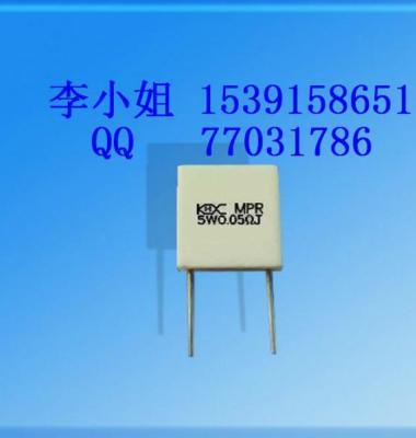 工厂生产SLR/MPR/BPR图片/工厂生产SLR/MPR/BPR样板图 (2)