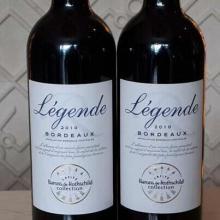 供应拉菲传奇葡萄酒,最好的法国原瓶原装进口红酒正品拉菲传奇波尔多干红葡萄酒AOC,正品法国原瓶原装进口拉菲传奇波尔批发