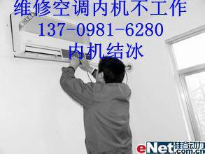 沈阳沈河TCL空调不制冷维修加氟图片/沈阳沈河TCL空调不制冷维修加氟样板图 (2)